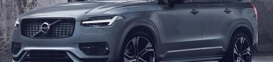 Cerchi in Lega Volvo XC90